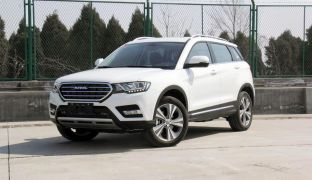 haval h6coupe